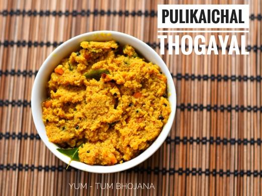 Pulikaichal Thogayal_Closeup