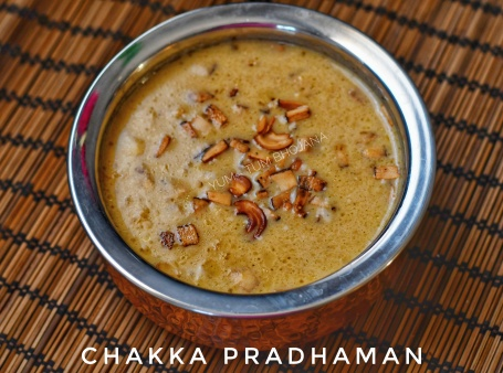 Chakka Pradhaman2