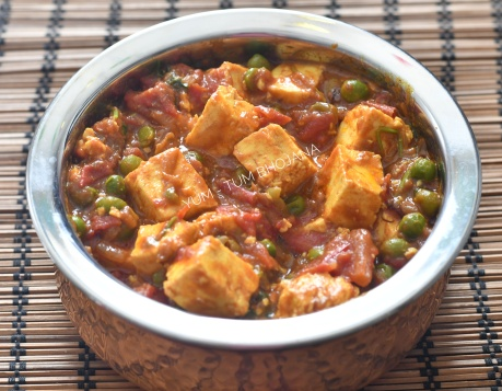 Paneer Curry Simple_Closeup